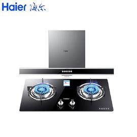 海尔 (Haier) 顶吸式抽油烟机燃气灶套餐灶具套装E900T2S+JZT-Q236