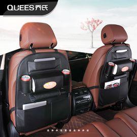 乔氏 汽车用品车载储物袋置物袋皮革储物箱多功能座椅挂袋收纳袋