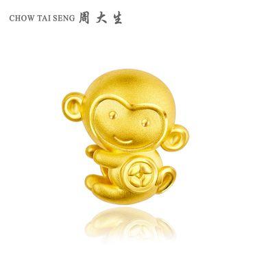 周大生 黄金转运珠十二生肖生肖黄金猴3D硬足金手链吊坠男女款Y0GC0229