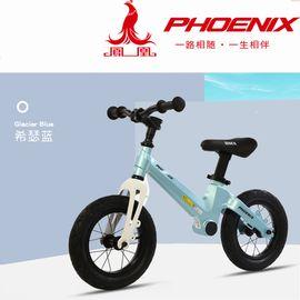 凤凰 (PHOENIX)儿童滑行车 平衡车 FH-853-T05