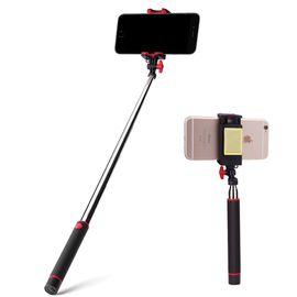 ECOLA/宜客莱 便携自拍杆 春季出游拍照利器  苹果华为三星魅族等手机适用 蓝牙便携自拍杆ME203