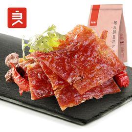 良品铺子 猪肉脯100g猪肉铺肉干熟食特产肉类小吃零食休闲食品