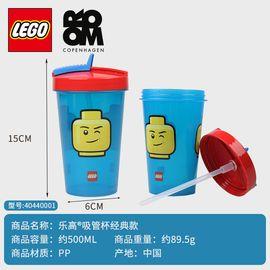 LEGO 乐高 运动吸管杯