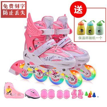 高鑫 乐动之星儿童溜冰鞋 全套装闪光直排轮滑鞋 可调男女溜冰鞋 成年旱冰鞋套装 粉色