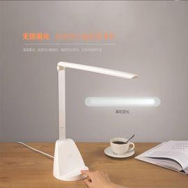 MiLi 无线充电护眼触控台灯 HL-S20 白色+银色