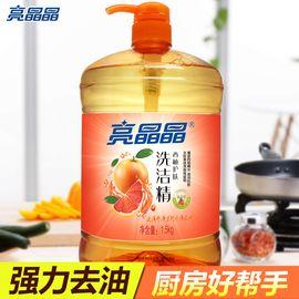 亮晶晶 洗洁精3kg 西柚香型量贩装6斤 清爽温和去油污不伤手