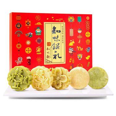 知味观 春节礼盒 知味饼礼糕点组合年货礼盒 过年送礼礼盒装544克