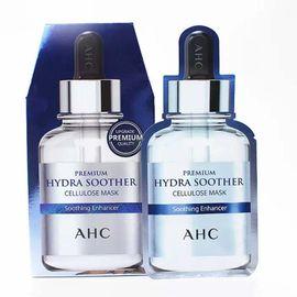 A.H.C AHC 玻尿酸补水面膜 5片/盒*2 第三代 新版  韩国进口 深层保湿补水 海淘城海外专营店