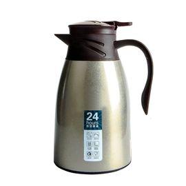 lanpiind 郎品不锈钢外壳玻璃内胆保温壶热水壶热水瓶茶瓶茶壶