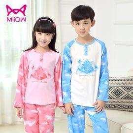 Miiow/猫人 儿童纯棉睡衣男女童春秋季长袖中大童家居服套装
