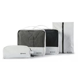 SWISSGEAR 瑞士军刀 杜邦纸收纳四件套 轻便旅行防泼水洗漱包 衣服收纳袋SA-0917