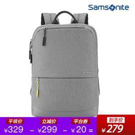 新秀丽 /Samsonite男士商务休闲简约双隔层电脑双肩包旅行背包