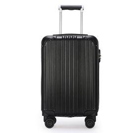 形象派 小清新款密码箱子万向轮拉杆箱登机箱行李箱旅行箱20寸   9108