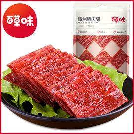 百草味 【精制猪肉脯200gx2袋】靖江猪肉干 零食特产小吃肉片
