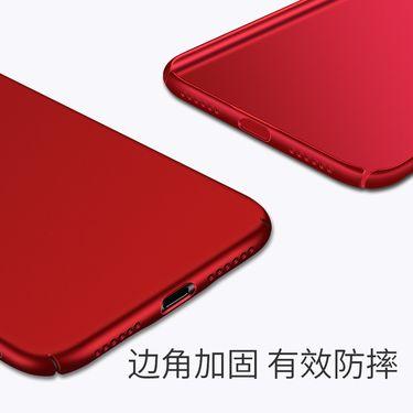 机乐堂 至臻系列 新款iPhonex手机壳玻璃镜面防摔保护套PC磨砂硬壳抖音同款