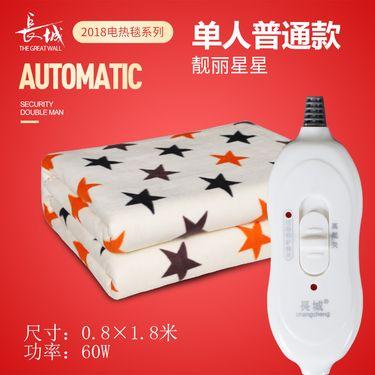 长城 电热毯双人双控智能调温无防水辐射安全家用加大0.8米*1.8米电褥子