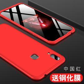 麦阿蜜 VIVO Z3手机壳vivoZ3i保护套创意撞色三段式拼接全包防摔防滑轻薄磨砂硬壳时尚男女款