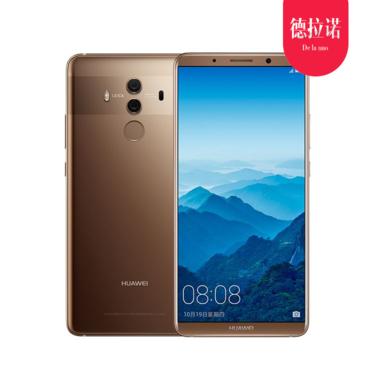 华为 Huawei/华为Mate10pro 6GB+64G 6BG+128G 全网通智能手机mate10 pro 全网通手机