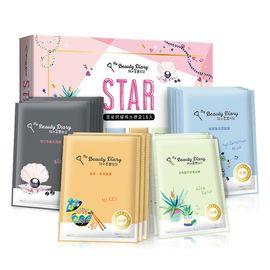 我的美丽日记 【特惠组合】众星闪耀补水保湿面膜16片礼盒装台湾原装 ENJOY LIFE