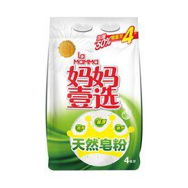 威露士 妈妈壹选天然皂粉1.33kg+0.67kg 组合装
