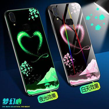 麦阿蜜 vivo X21手机壳vivox21a保护套抖音款镭射极光夜光玻璃壳全包硅胶软边潮流新款