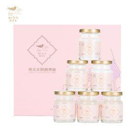 燕太太 冰糖即食燕窝礼盒 450g(75 g*6瓶)  2套 固形物含量≥35% 节日送 礼上品