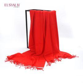 艾丝雅兰 素色木代尔围巾披肩