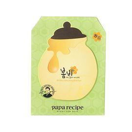 papa recipe/春雨 绿面膜蜂蜜胶原蛋白牛油果面膜 蜂蜜面膜贴10片
