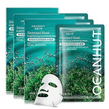 ANNABELLA/安娜贝拉 安娜贝拉 面膜 海藻 10片/盒 /2盒/3盒  泰国进口玻尿酸面膜