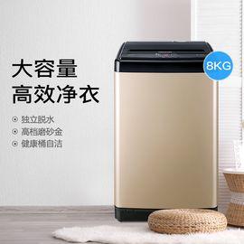 海信 Hisense/海信 HB80DA332G 8KG大容量家用节能波轮洗衣机全自动