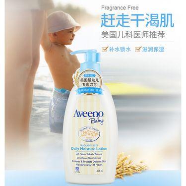 Aveeno 美国艾惟诺天然燕麦婴儿润肤乳354ml