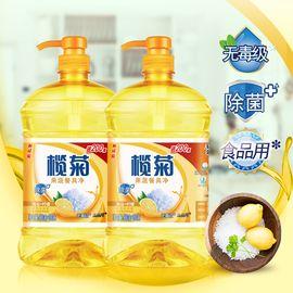 榄菊 柠檬海盐洗洁精  1kg*2瓶 食品级更安全