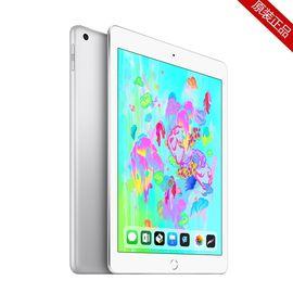 Apple 2018年新款 iPad 9.7英寸  32GB/128GB平板电脑 【顺丰速发】