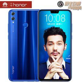 Honor 华为荣耀8X 千元屏霸 91%屏占比 2000万AI双摄 6GB+128GB 移动联通电信4G全面屏手机 双卡双待