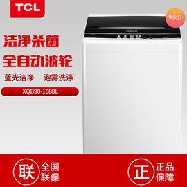 TCL 9公斤 全自动波轮洗衣机 洁净杀菌 泡雾洗涤(透明黑) XQB90-1688L