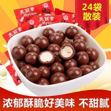 骏晴晴 【怀旧零食 儿时味道】梁丰麦丽素巧克力豆朱古力抹茶 国货经典零食