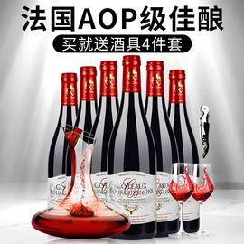 拉撒 人人酒 【赠全套酒具装】法国原装进口红酒勃艮第AOP级干红葡萄酒750ml*6