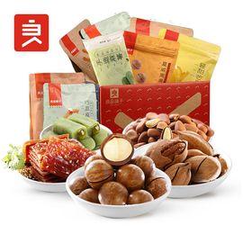 良品铺子 第2件9.9 零食大礼包网红小吃女生一箱组合装整箱小休闲食品美食男