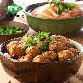 酣畅 美式黑胡椒牛肉丸900g 新鲜牛肉丸子6包火锅烧烤炖汤方便速食 家人聚会都爱吃