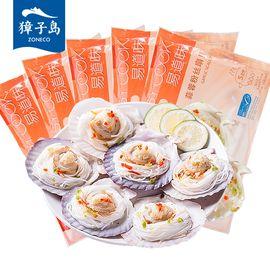 獐子岛 蒜蓉粉丝扇贝1000g/30只 大连海鲜特产 新鲜半壳贝烧烤食材
