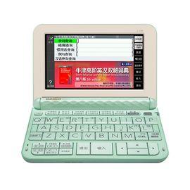 卡西欧 (CASIO)E-Z99电子辞典英汉辞典 初中高中学生 英语学习机