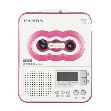 熊猫 PANDA F-321复读机录放机英语教学用儿童学生播放器便携式随身听