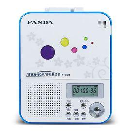 熊猫 PANDA F-331学生听英语学习复读机便携式随身听学读机MP3播放机