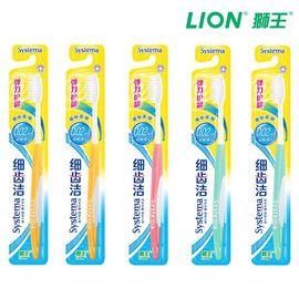 狮王 5支装 细齿洁弹力护龈牙刷- 软毛细毛护齿护龈美白去渍