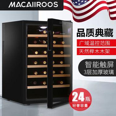 MACAIIROOS/迈卡罗 电子恒温酒柜 红酒柜家用小型茶叶柜葡萄酒柜雪茄柜迷你冷藏冰柜 MCJ-70D