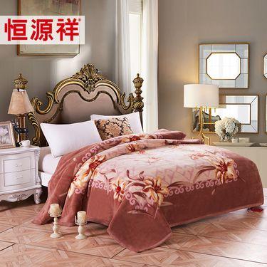 恒源祥 家纺加厚纯羊毛毯子盖毯多用毯保暖冬季婚庆床上用品