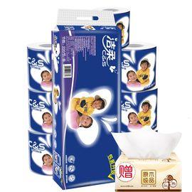 洁柔 卷纸3层1提10卷 220节蝴蝶系列卫生纸天然 无香手纸厕纸 加送抽纸1包150抽