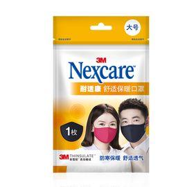 3M 耐适康防尘保暖口罩透气可清洗易呼吸男女儿童冬季防寒口罩