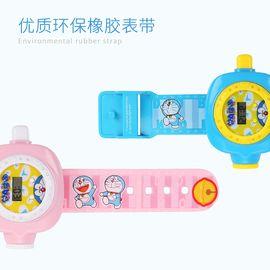 益米 多啦A梦 网红投影手表 卡通男孩女小孩电子表 宝宝儿童发光抖音玩具