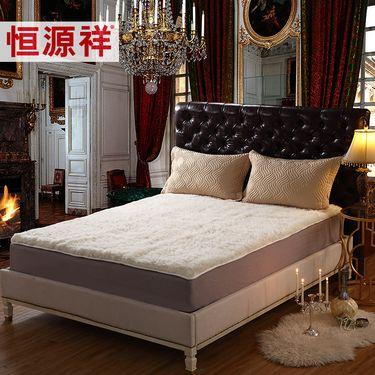 恒源祥 家纺加厚保暖羊毛床褥床护垫双人1.5米床羊毛床品床垫褥子